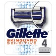 Gillette Skinguard Sensitive 4 scheermesjes