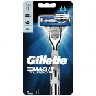 Gillette Mach3 Turbo scheersysteem incl 1 Mesje